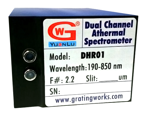 DHR dual channel spectrometer